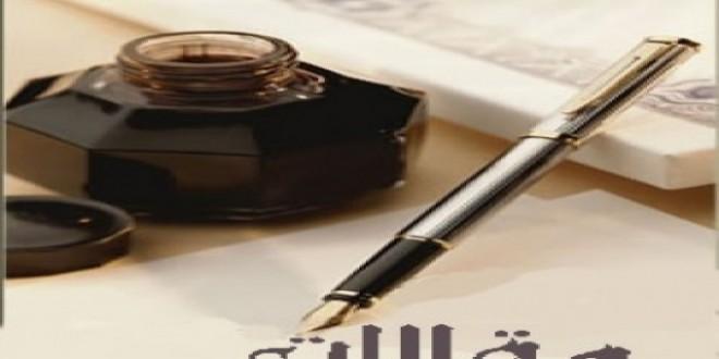 مجموعه مقالات نهمین همایش سراسری دانشجویان حسابداری ایران